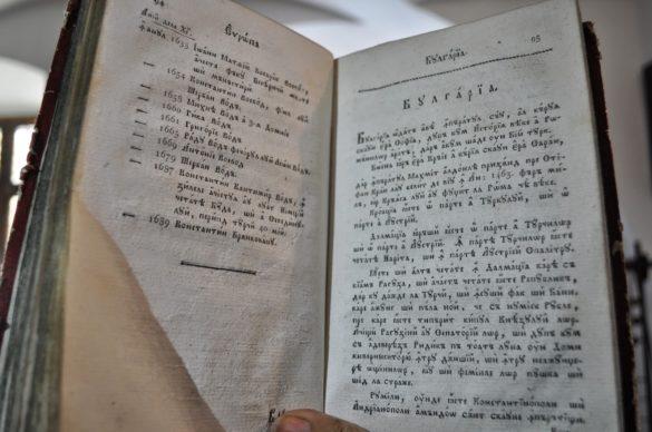 В класната стая румънчетата изучавали четмото и писмото от този учебник. Всъщност Румъния преминава от кирилица към латиница през 60-те години на 20-ти век. Идеята е новорумънският максимално да се доближи до италианския. Но ми направи впечатление, че румънците трудно разбират, когато им говориш на езика на Данте, както и фактът, че дори младите, които се опитвах да заговаря, не знаят и елементарен английски.