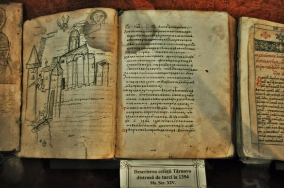 """Музеят съдържа уникални книги и ръкописи,  предимно на старославянски и най-вече на български. А тази тук е уникална. И тя е на кирилица, датира от 1394 г. и съдържа изображение на Търново и по-точно на """"Царевец"""" преди падането на България под турско робство. От 20 години обаче в музея не са идвали български учени, за да изследват тези безценни богатства."""