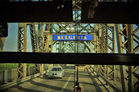 Сбогом Румъния! Здравей мила, родна България!! Напълних очите си с пъстрота и красота, душата си с широта, а ума - с повод за размишления и умозаключения !!!!