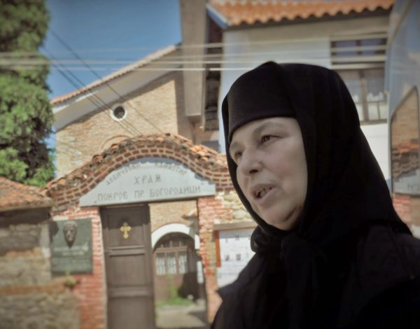 Life of prayer in  the Samokov convent