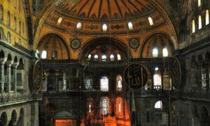 Истанбул, калейдоскопичния град