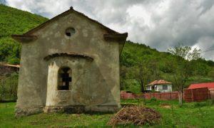 Да избягаш на края на света в приказното село Селце