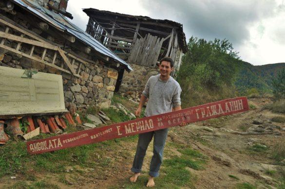 """Село Гудевица има 30-на жители, зимата остават и по-малко. Когато има мероприяттие в читалището селото става над 100 човека и наистина се оживява това село."""" – каза в заключение Теодор Василев."""