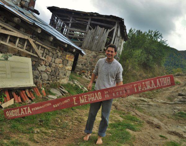 Село Гудевица – живей хармонично   VIDEO