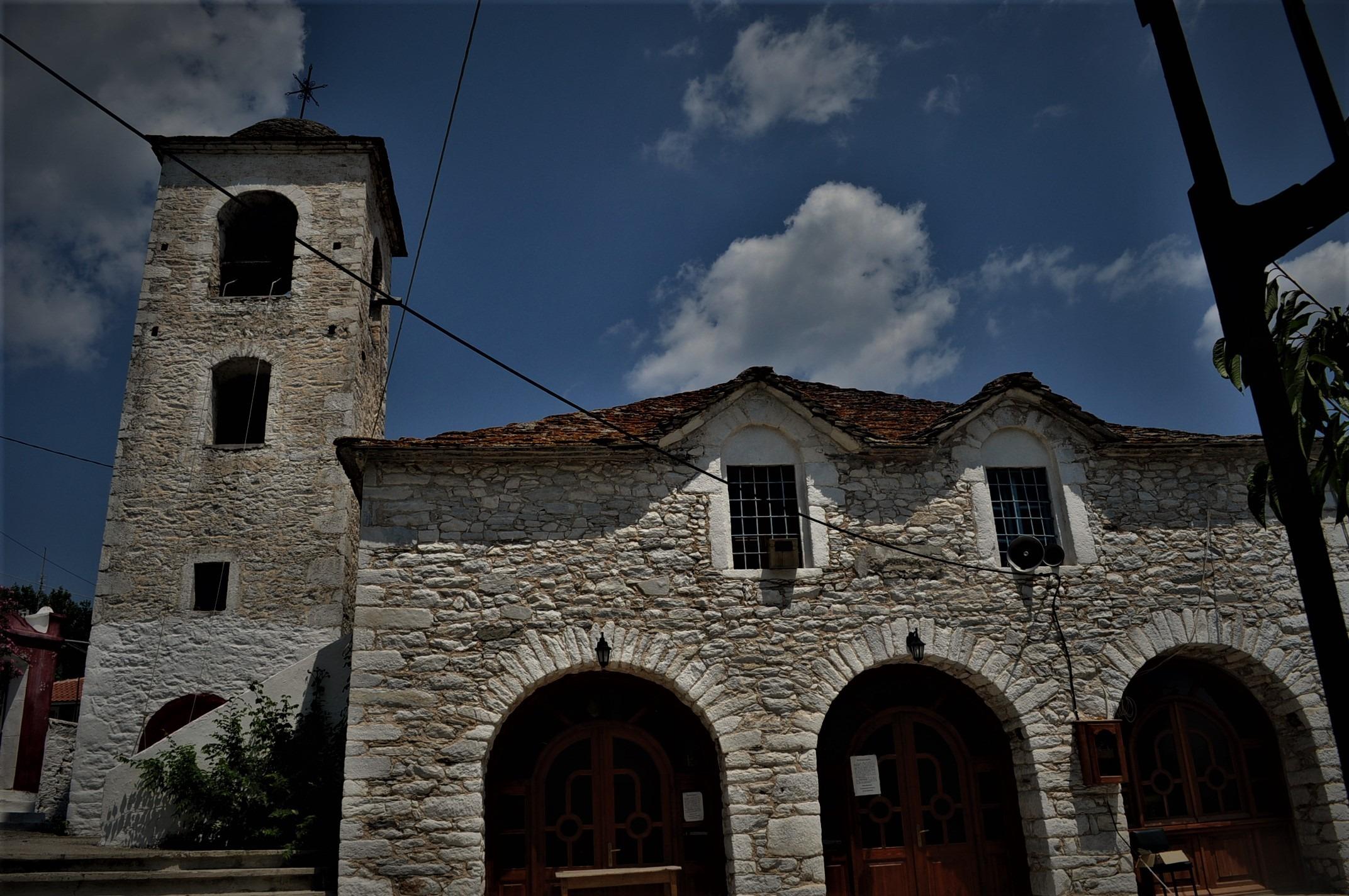Предполага се, че е основано от бежанци през ХVІ в. след падането на Константинопол.
