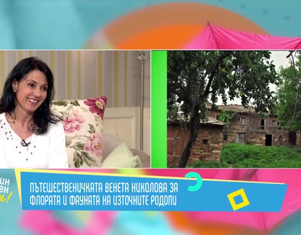 VIDEO Запознайте се с неизвестните кътчета в България