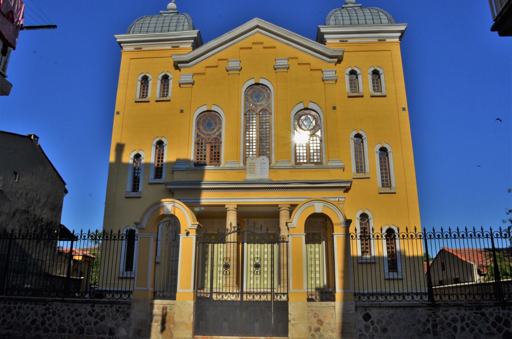 Синагогата в Одрин