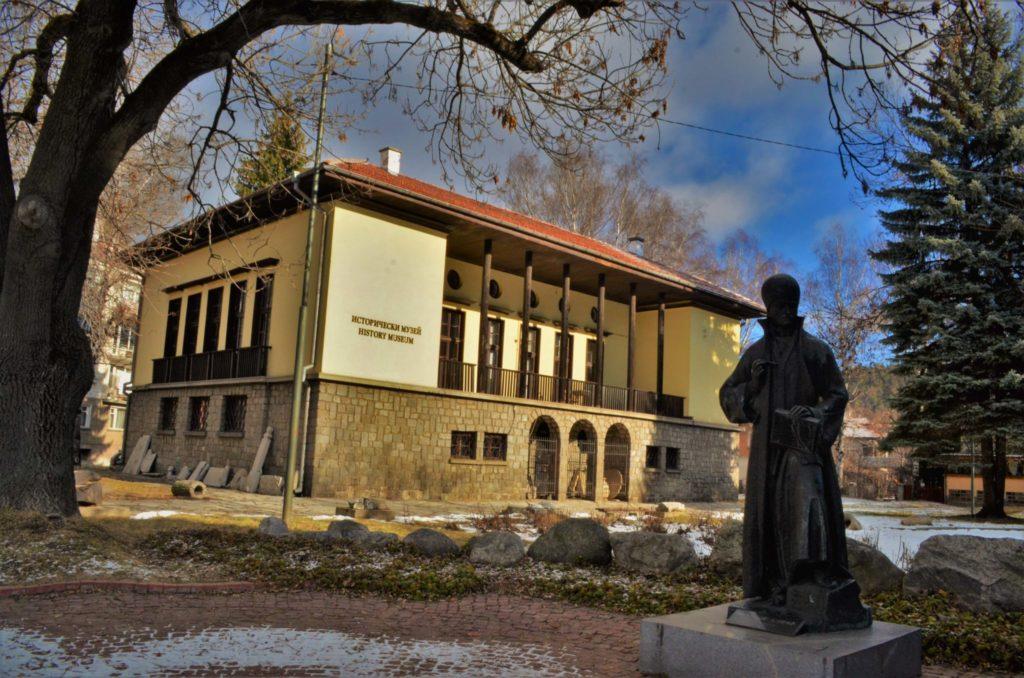 Самоков Исторически музей