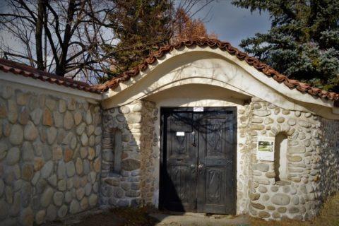 """Портата на """"Сарафската къща"""""""