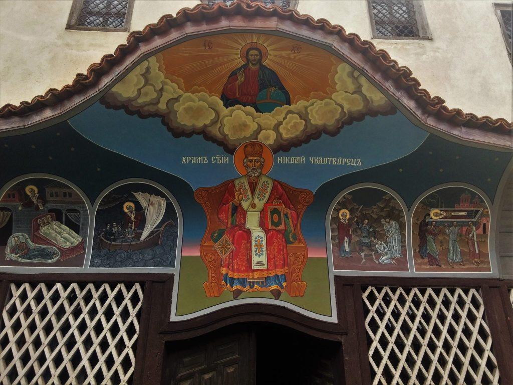 """Копривщица - храмът """"Свети Николай"""""""