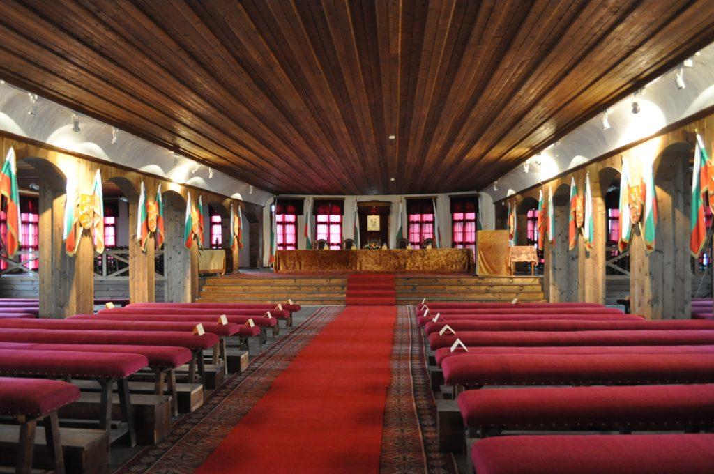 Veliko Tarnovo Assemblée Nationale bulgare