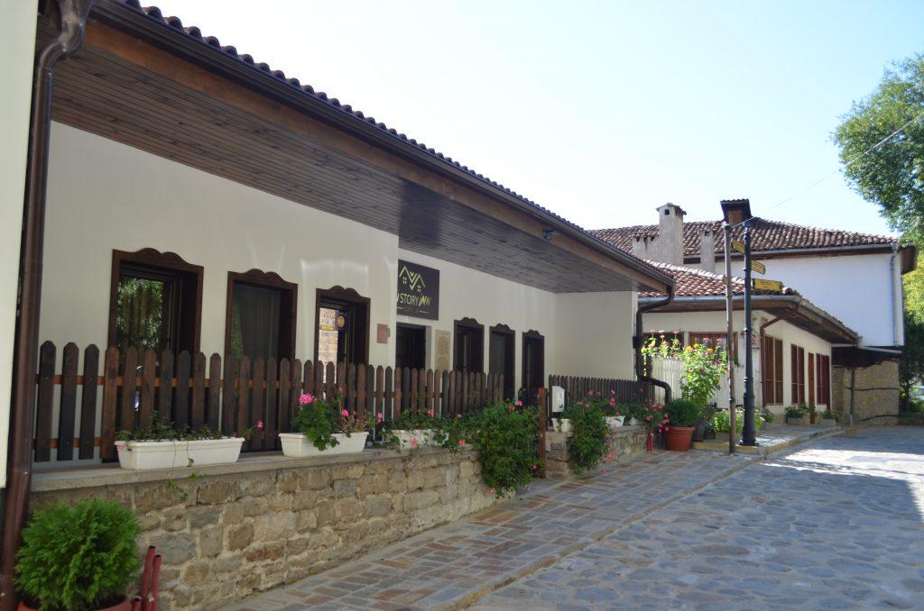 History Inn Veliko Tarnovo
