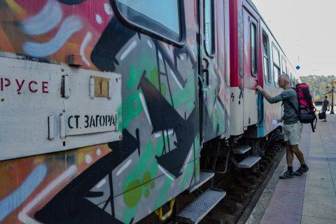 """Влакът е удобно средство за  придвижване до сърцето на природен парк """"Българка"""""""