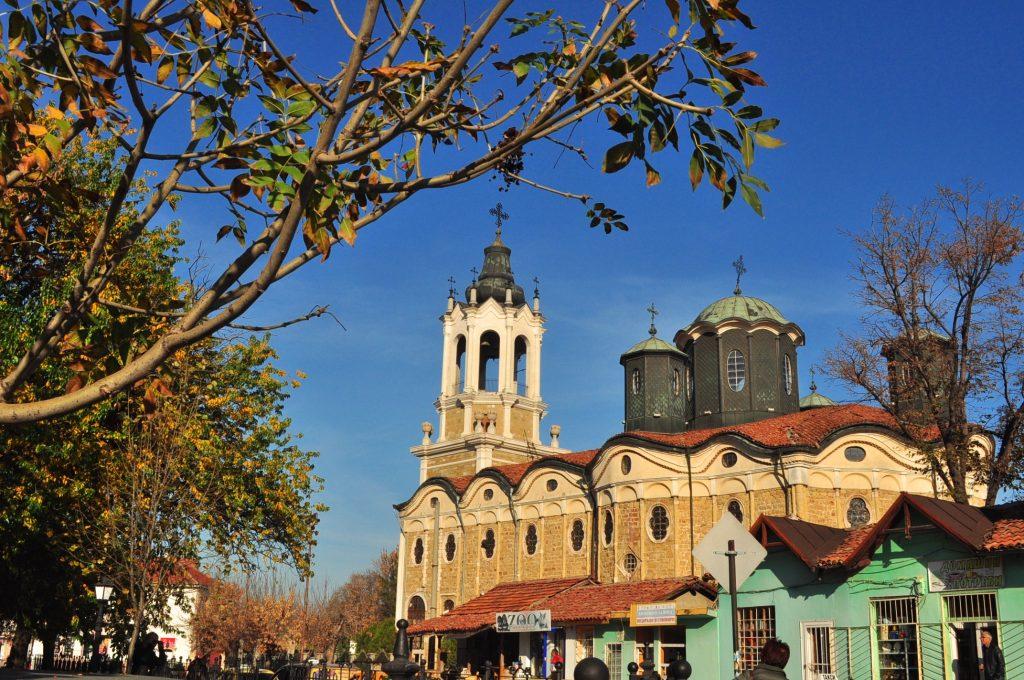 Le Danube Svishtov