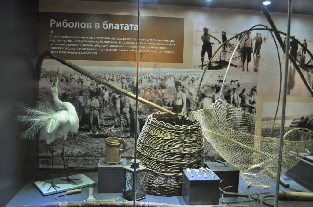 Tutrakan Museum