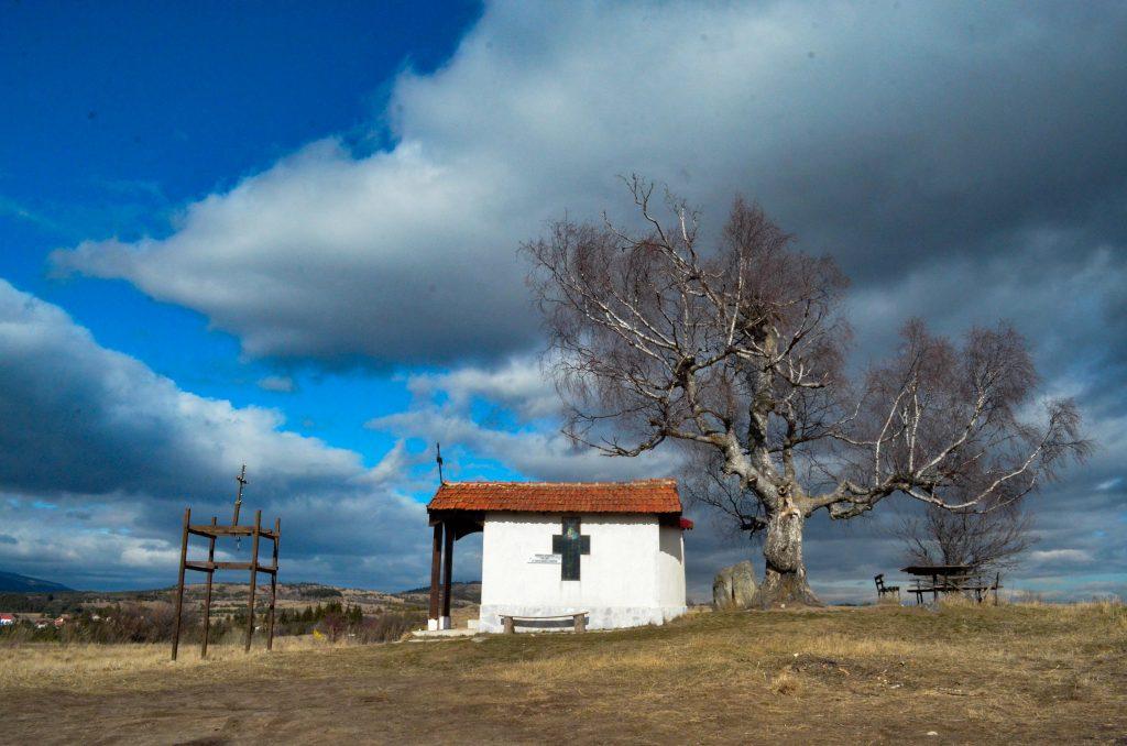 Село Плана параклис