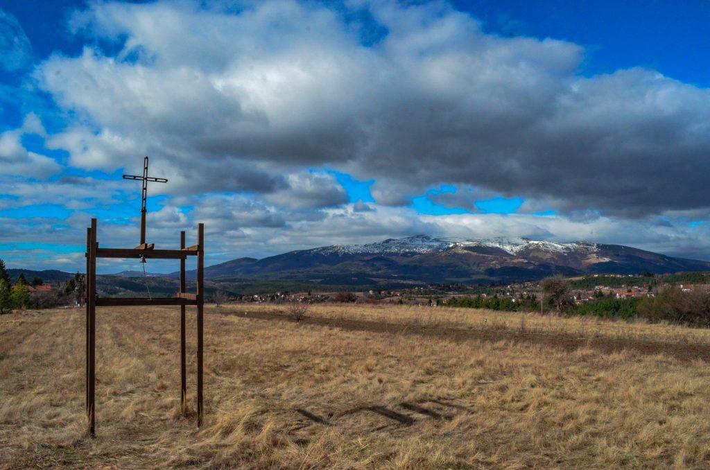 Село Плана гледка