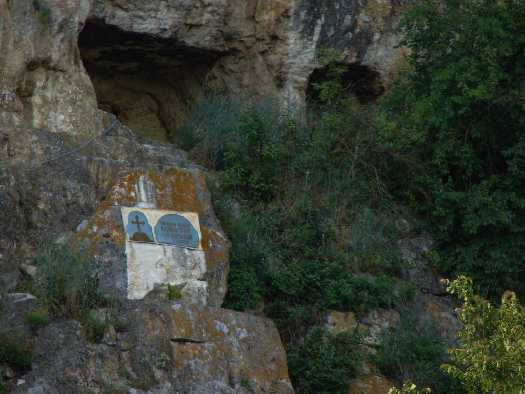 Иваново Нисовски скален манастир