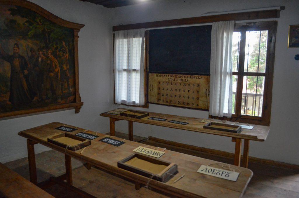 Мъглижки манастир килийно училище
