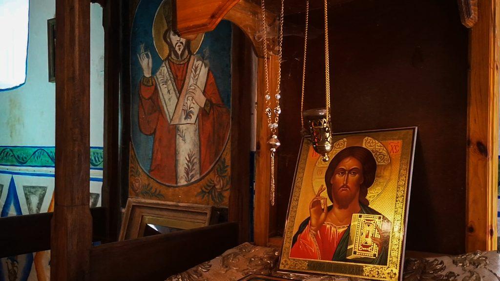"""Банище """"Св. Йоан Богослов"""""""