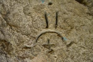 петроглиф Глухите камъни