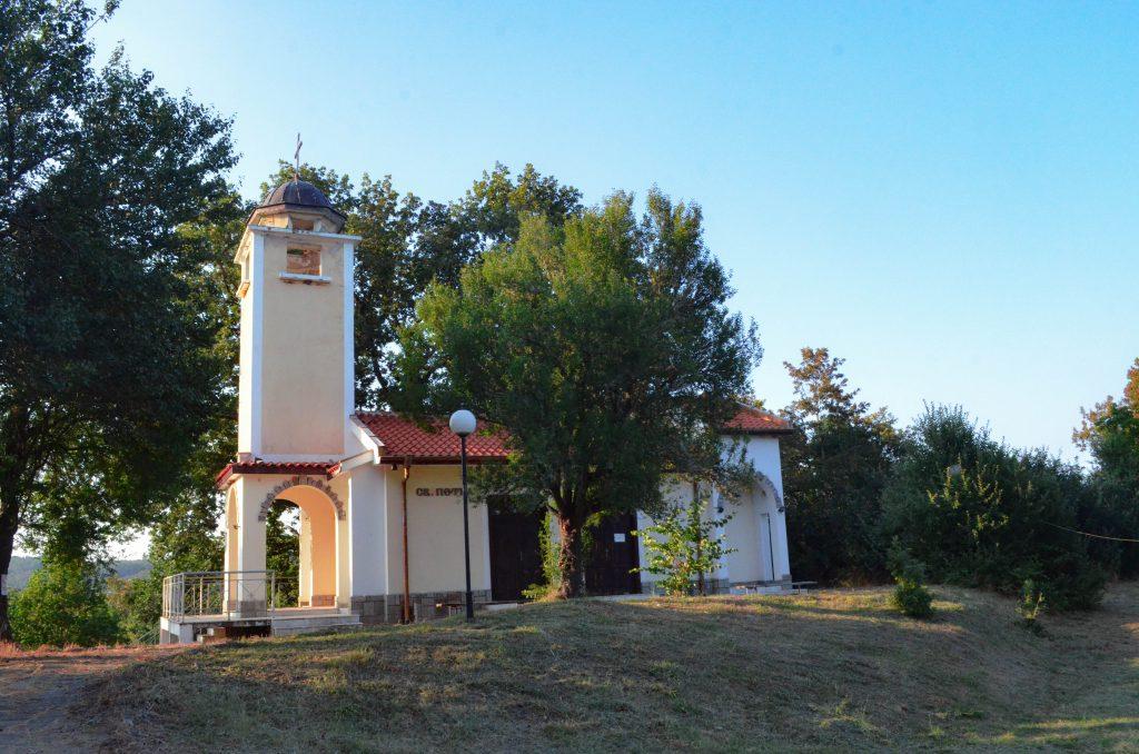 забележителности в Странджа Петрова нива църква